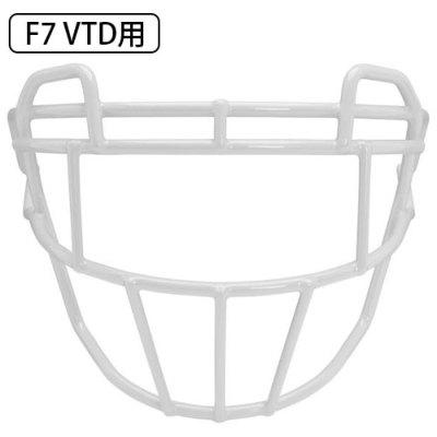 シャット フェイスガード F7 VTDシリーズ用 F7-EGOP2-VC ホワイト