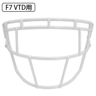 シャット フェイスガード F7 VTDシリーズ用 F7-EGOP-NB-VC ホワイト