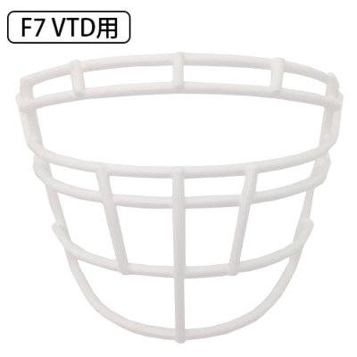シャット フェイスガード F7 VTDシリーズ用 F7-RJOP-DW-NB-VC ホワイト
