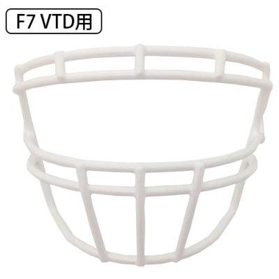 シャット フェイスガード F7 VTDシリーズ用 F7-ROPO-DW-NB-O-VC ホワイト