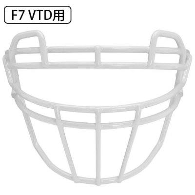 シャット フェイスガード F7 VTDシリーズ用 F7-ROPO-DW-VC ホワイト